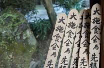 大応寺ギャラリー07